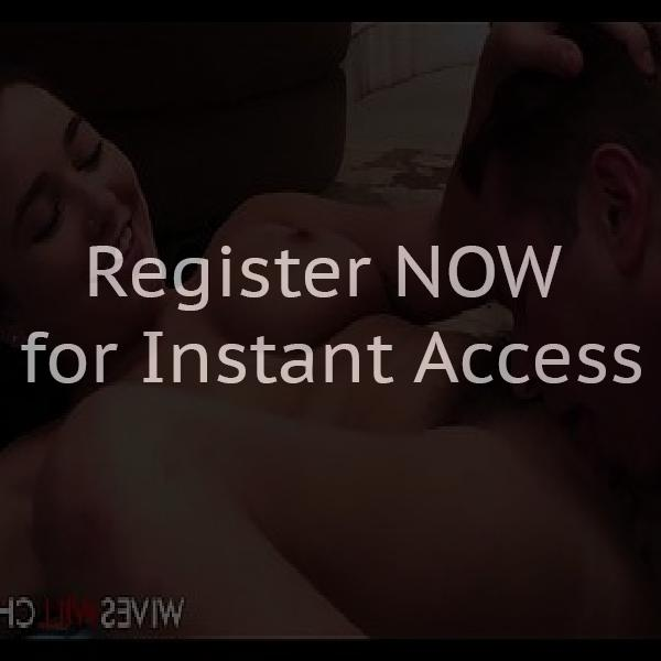 free sex chat Campbelltown